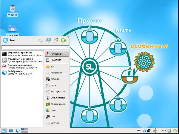 Картинки по запросу операционная система альт